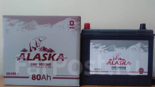 Alaska. 80 А.ч., Прямая (правое), производство Корея
