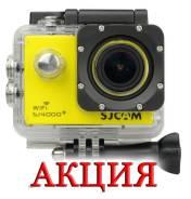 SJ4000 plus экшн-камера, 2k видео, WIFI. 10 - 14.9 Мп