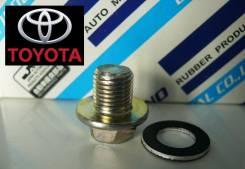 Пробка поддона сливная. Toyota: Corolla Verso, Ipsum, Cynos, Yaris, RAV4, Granvia, IS300, Dyna, Coaster, Lite Ace, Vitz, Toyoace, Corona, Highlander...