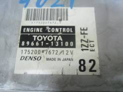 Блок управления двс. Toyota Corolla Spacio, ZZE122 Двигатель 1ZZFE