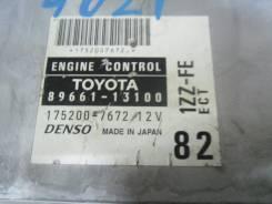 Блок управления двс. Toyota Corolla Spacio, ZZE122N, ZZE122 Двигатель 1ZZFE