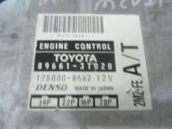 Блок управления двс. Toyota Windom, MCV21 Toyota Camry Gracia, MCV21, MCV21W Двигатель 2MZFE