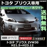 Ходовые огни. Toyota Prius, ZVW35, ZVW30