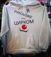 """Фото на футболку, кружку и др. подарки от """"Podarkiprim"""" на Луговой!"""