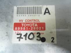 Блок управления двс. Toyota Estima, AHR10 Двигатель 2AZFXE