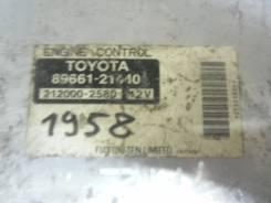 Блок управления двс. Toyota Caldina, AZT246 Двигатель 1AZFSE