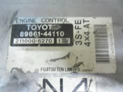 Блок управления двс. Toyota Ipsum, SXM15, SXM15G Toyota Gaia, SXM15, SXM15G Двигатель 3SFE