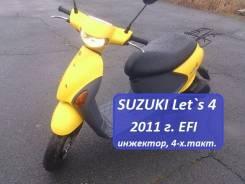 Suzuki Lets 4. 50 куб. см., исправен, без птс, с пробегом