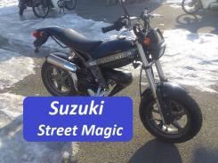 Suzuki Street Magic. 49 куб. см., исправен, без птс, без пробега. Под заказ