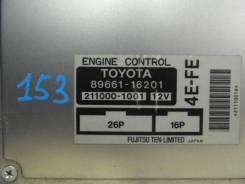 Блок управления двс. Toyota Corsa, EL41 Toyota Tercel, EL41 Toyota Corolla II, EL41 Двигатель 4EFE