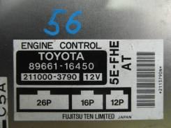 Блок управления двс. Toyota Cynos, EL54 Двигатель 5EFHE