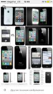 Apple iPhone 4s. Новый