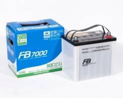 FB 7000. 80А.ч., Обратная (левое), производство Япония. Под заказ