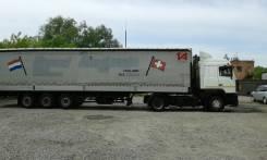 МАЗ 5440А8-360-031. Продается грузовик МАЗ 5440(сцепка), 14 866 куб. см., 20 000 кг.
