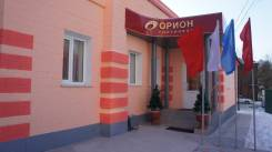 Администратор гостиницы. ИП Ивачев В.В. Улица Волочаевская 133 Б