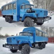 Урал 32551-0010-41. Урал вахтовый автобус 28 п. м., ABS, 2008 г. в., 11 750 куб. см., 28 мест