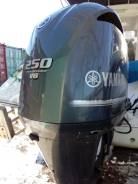Yamaha. 250,00л.с., 4х тактный, бензин, нога X (635 мм), Год: 2013 год