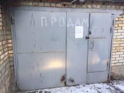 Боксы гаражные. Некрасова, 117в, р-н Некрасова, 17 кв.м., электричество, подвал. Вид снаружи