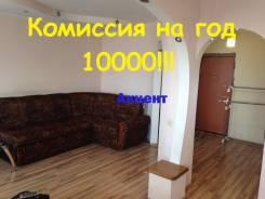 1-комнатная, улица Аллилуева 12а. Третья рабочая, агентство, 36 кв.м.