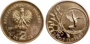 Польша, 2 злотых 2007 - 5 злотых 1928 года. Серия История злотого