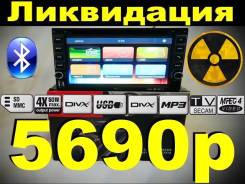 Pioneer AVH-P5300 DVD. Под заказ из Санкт-Петербурга