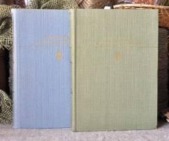 Н, В, Гоголь Собрание сочинений в 2-х томах
