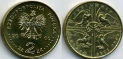 Польша, 2 злотых 2000 Великий Юбилей 2000 года