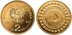 Польша, 2 злотых 2007 Взлом шифра Энигмы