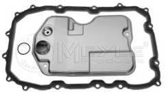 Прокладка автоматической трансмиссии. Audi Q7 Volkswagen Touareg Porsche Cayenne