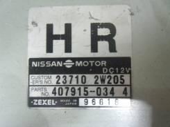 Блок управления двс. Nissan Terrano, TR50 Двигатель ZD30DDTI