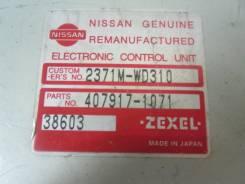 Блок управления двс. Nissan AD Двигатель YD22DD