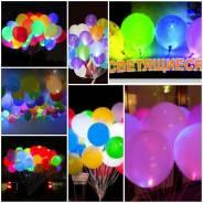 Светящиеся шары, празднуем новый год ярко!. Под заказ