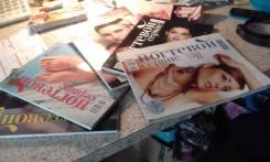Продаю журналы комплектом