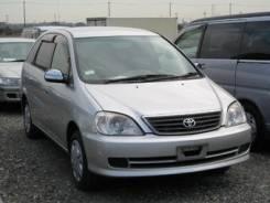 Toyota Nadia. ACN10, 1AZFSE