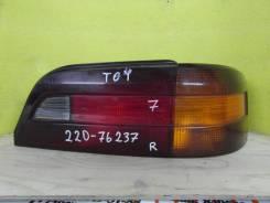 Стоп-сигнал. Toyota Corolla Levin