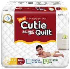 Cutie Quilt. 64 шт
