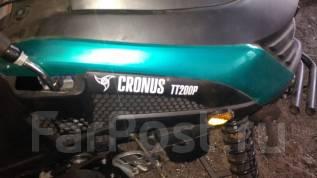 Cronus 200. исправен, без птс, с пробегом