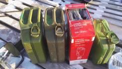 Продам военные канистры ссср с хранения