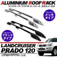 Рейлинг. Toyota Land Cruiser Prado, KDJ125, GRJ121W, RZJ125, KDJ121, VZJ120W, KDJ121W, VZJ121W, VZJ121, GRJ121, TRJ120W, GRJ125, TRJ125W, VZJ125W, KDJ...