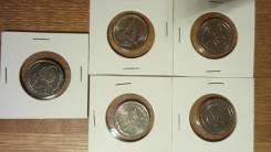 Приднестровье 1-м лотом 5 монет.
