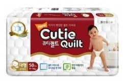 Cutie Quilt. 50 шт