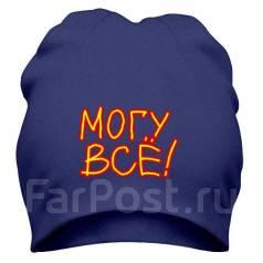 Поручение Ваше - Выполнение наше в Хабаровске.