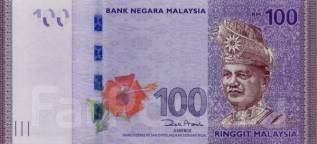 Ринггит Малазийский. Под заказ