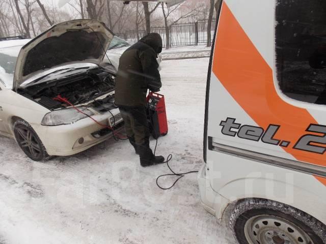 Техпомощь на дороге, ремонт и запуск АВТО с выездом. Круглосуточно!