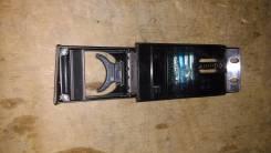 Подстаканник. Mitsubishi Outlander, CW5W Двигатель 4B12