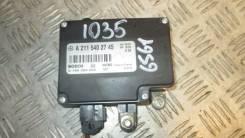 Блок управления зарядкой 2002-2009 ПОД ЗАКАЗ! Mercedes E-Klasse W211