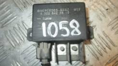 Блок управления зарядом АКБ 2002-2009 ПОД ЗАКАЗ! Mercedes E-Klasse W211