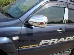 Накладка на зеркало. Toyota Land Cruiser Prado, GRJ120, GRJ120W, GRJ121, GRJ121W, GRJ125, GRJ125W, KDJ120, KDJ120W, KDJ121, KDJ121W, KDJ125, KDJ125W...