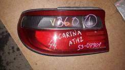 Стоп-сигнал. Toyota Carina, ST190, CT190, CT195, ST195, AT190, AT191, AT192 Двигатели: 3SFE, 7AFE, 2C, 5AFE, 4AFE, 4SFE