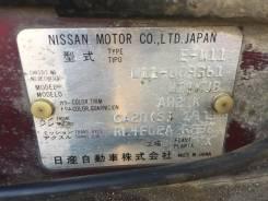 Nissan Prairie. EM11, CA20 S